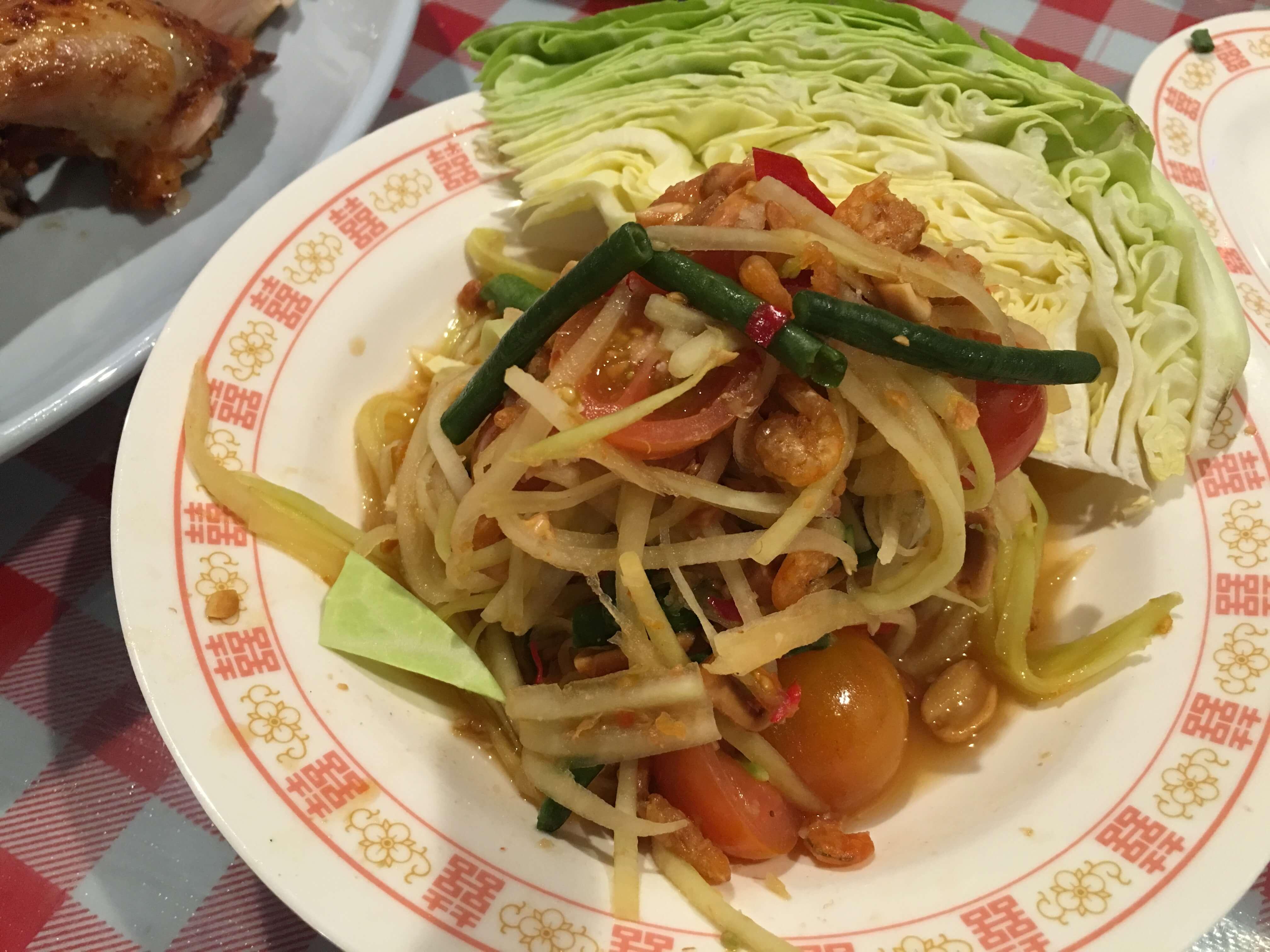 Papaya Pok Pok.  Central Thai Spicy Green Papaya Salad