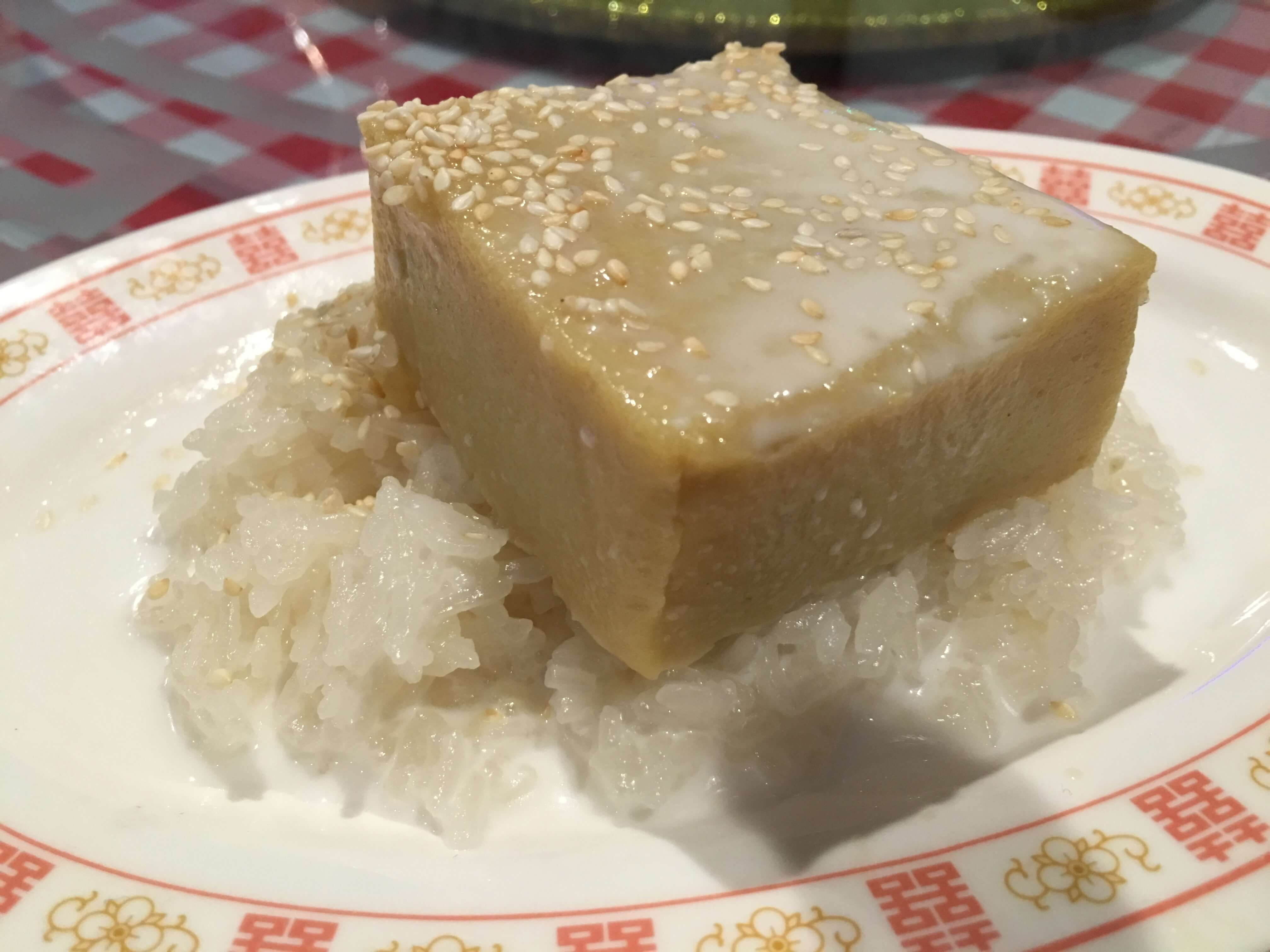 Sangkhaya Thurian.  Sweet Sticky Rice with Durian Scented Custard